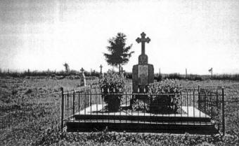 Błozew Górna. Grób zbiorowy rodziny Suchajów zamordowanych przez OUN-UPA 10.11.1943 r.